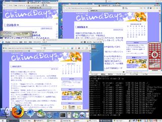 VNCでごちゃごちゃデスクトップ(笑)